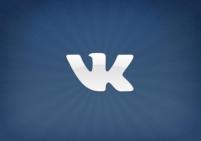 Раскрутка и продвижение в ВКонтакте